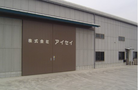 gaiyo-image1